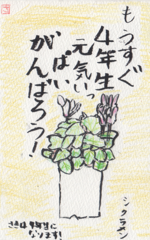 _20170330_3